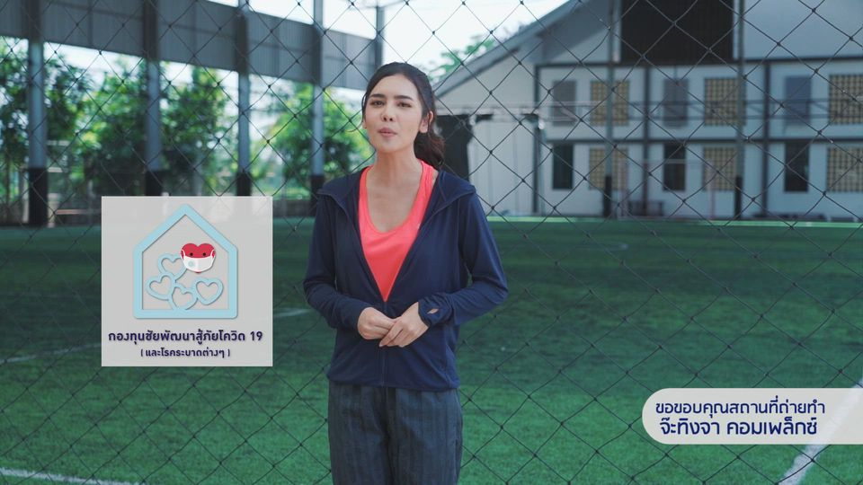 ปูเป้ เกศรินทร์ ขอเชิญชวนแฟน ๆ ร่วมกิจกรรม เดิน - วิ่งการกุศล 7HD Charity Virtual Run 2020