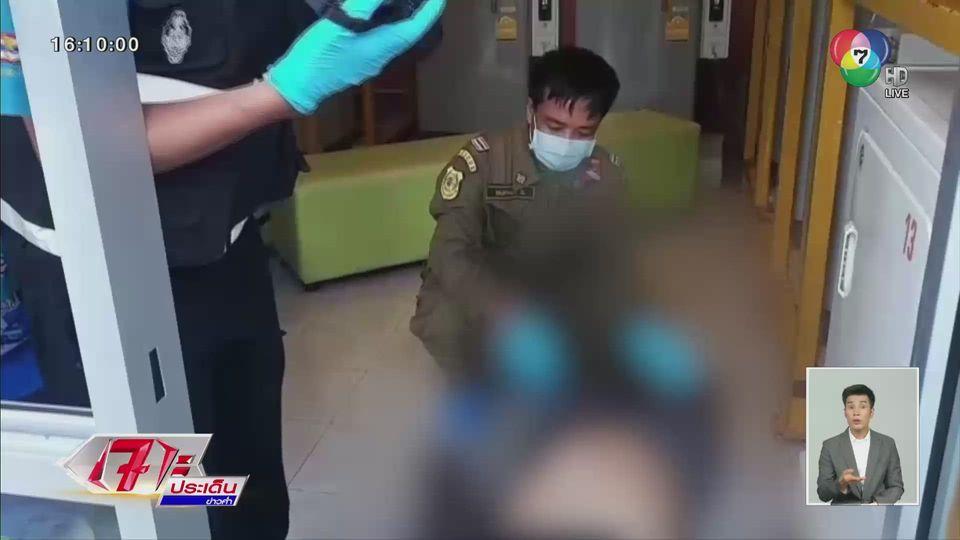 พบศพชายเสียชีวิตปริศนาคาคอนโดฯ ย่านบางบัวทอง ตำรวจเร่งพิสูจน์ คาดเหยื่อเคนมผง