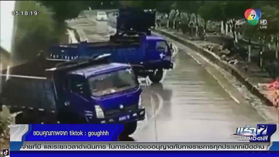 แชร์กัน เช้าข่าว 7 สี : อุบัติเหตุสุดฉงน ขับมาอยู่ดีๆ จบท่าเดียวกัน