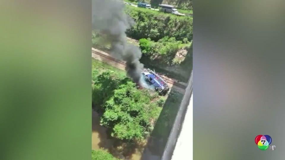 อุบัติเหตุรถโดยสารพุ่งตกสะพานในบราซิล