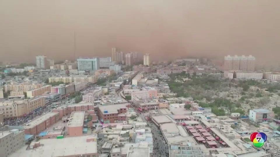 พายุทรายพัดปกคลุมซินเจียง อุยกูร์ ของจีน