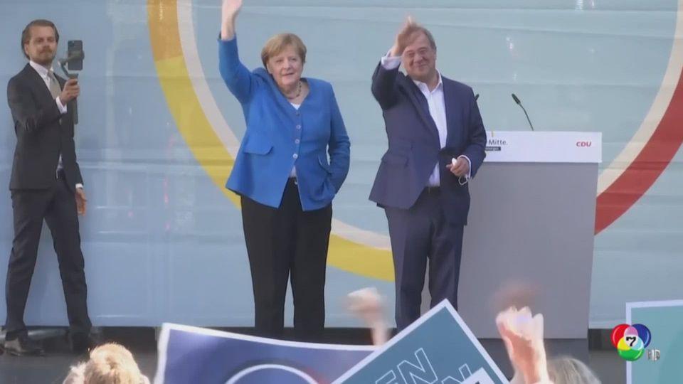 คาดพรรคสังคมประชาธิปไตย ชนะเลือกตั้งเยอรมนีอย่างสูสี