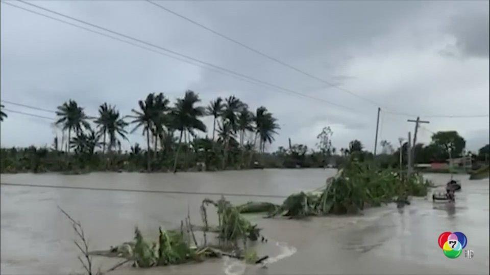 พายุไต้ฝุ่นโมลาเบถล่มฟิลิปปินส์-เวียดนาม เตรียมรับมือพายุ