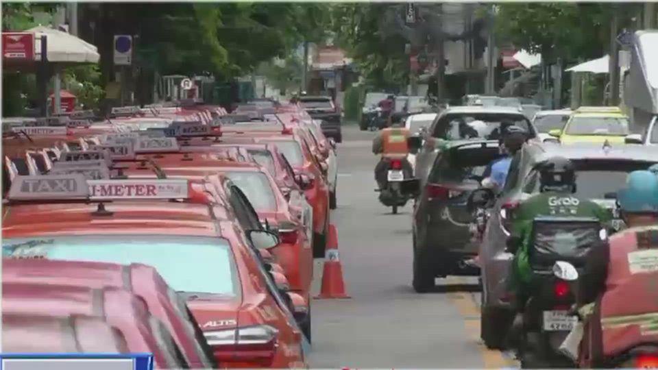 คาราวานแท็กซี่ร้องขอความช่วยเหลือจากรัฐ