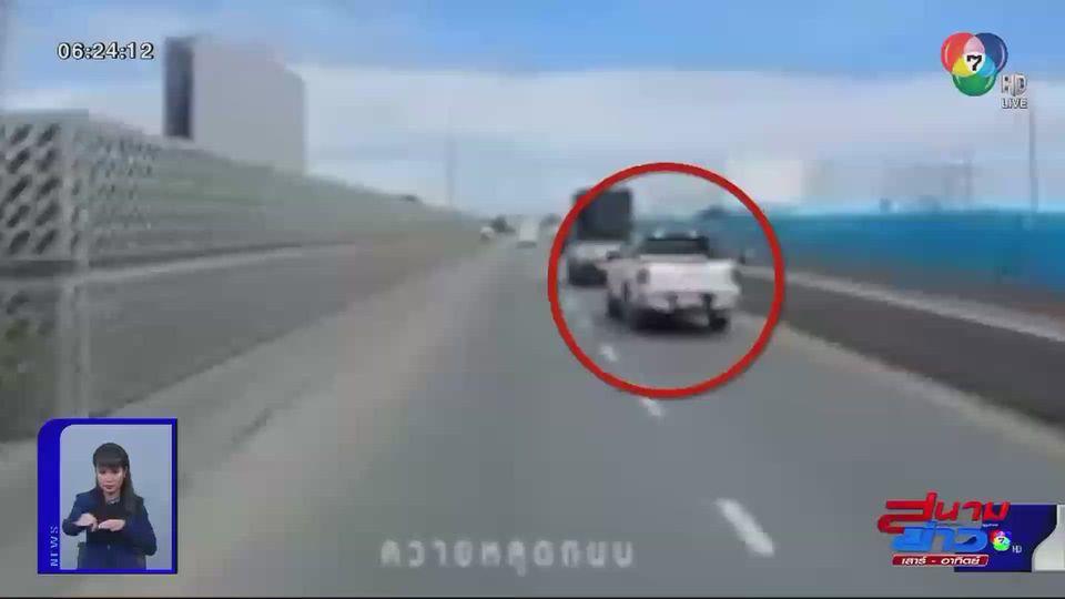 ภาพเป็นข่าว : รถกระบะเครื่องแรงแซง สุดท้ายไปไม่รอด