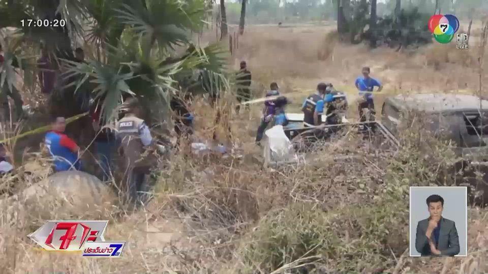 รถกระบะตกข้างทาง พบยาบ้า 130,800 เม็ด คนขับเผ่นหนี คาดหลับใน