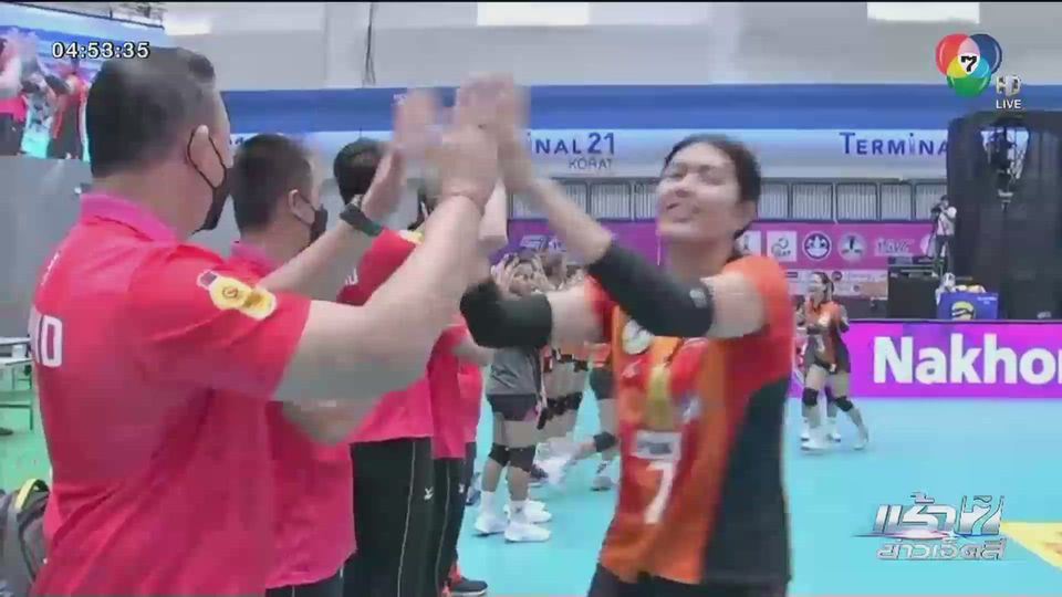 วอลเลย์บอลสโมสรหญิงชิงชนะเลิศแห่งเอเชีย นครราชสีมาฯ ผ่านเข้ารอบรองฯ