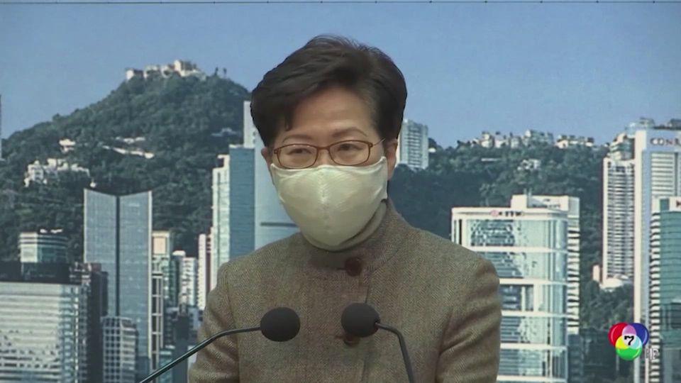 ฮ่องกงยัน ไม่ตัดสิทธิพลเมือง 2 สัญชาติลงคะแนนเลือกตั้ง