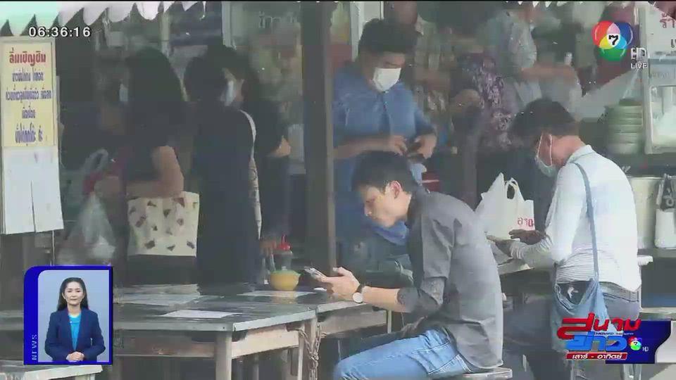 สนามข่าวชวนกิน : เล็ก หงษ์ข้าวต้มปลา