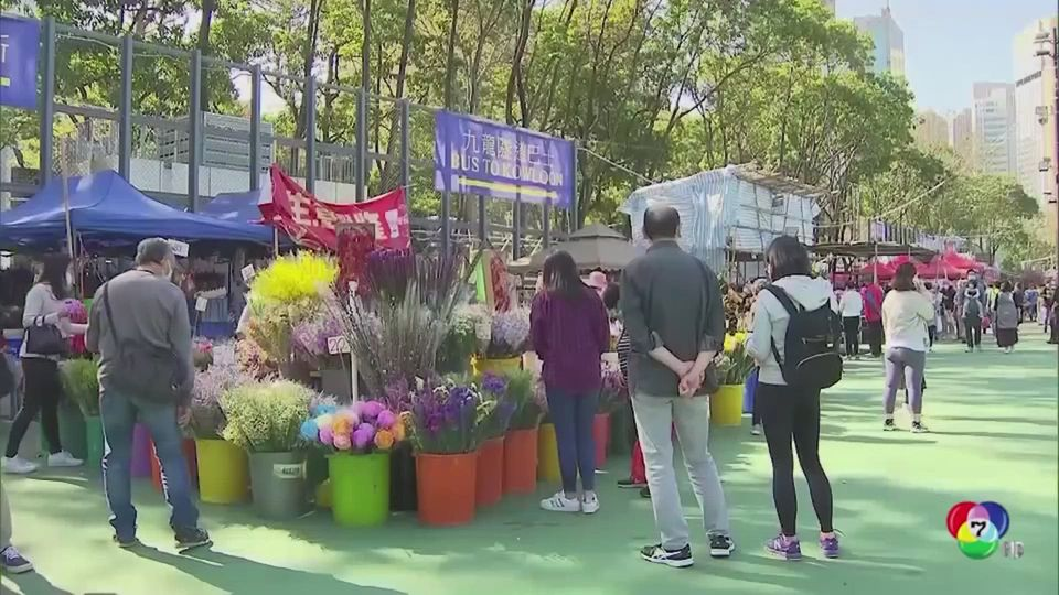 ตลาดดอกไม้ฮ่องกง กลับมาเปิดรับเทศกาลตรุษจีน