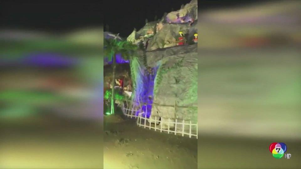 ถ้ำหินจำลองขนาดยักษ์ในเวียดนาม ฉลองเทศกาลคริสต์มาส