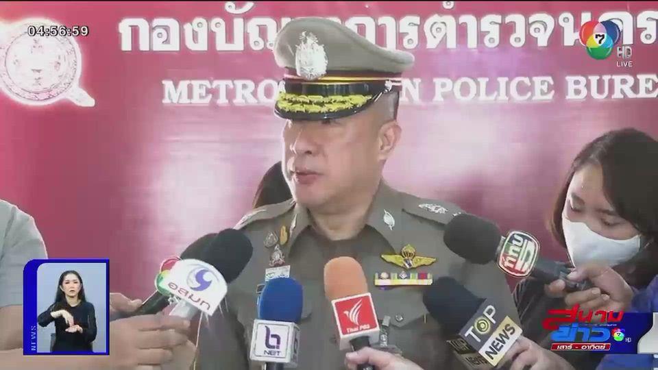 ตำรวจเตรียมรับม็อบประท้วงหน้าบ้านนายกรัฐมนตรี