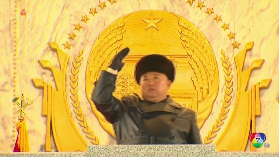 สหรัฐฯ เผยเกาหลีเหนือเตรียมทดลองขีปนาวุธข้ามทวีปชนิดใหม่