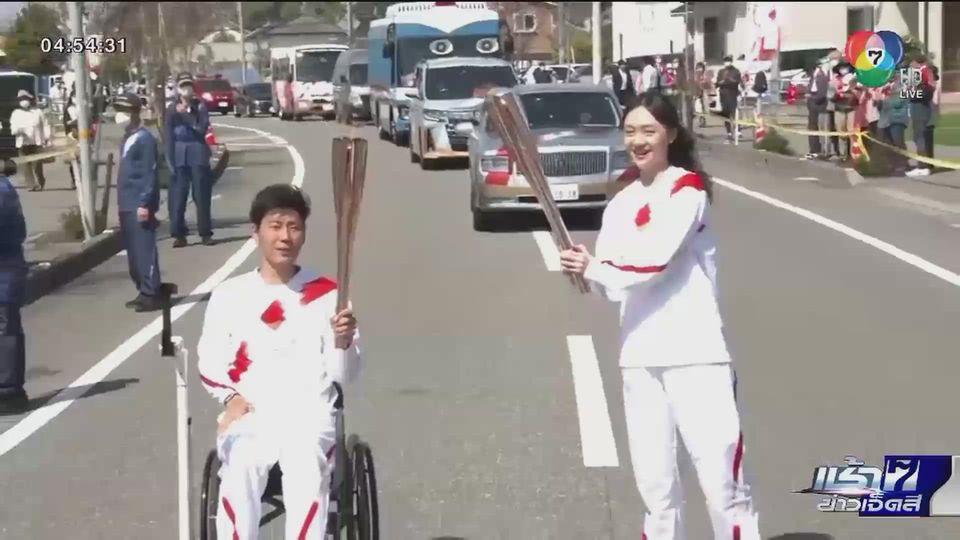 ขบวนวิ่งคบเพลิงโอลิมปิกโตเกียว 2020 วันที่ 27 ยังคงอยู่ที่จังหวัดโคจิ