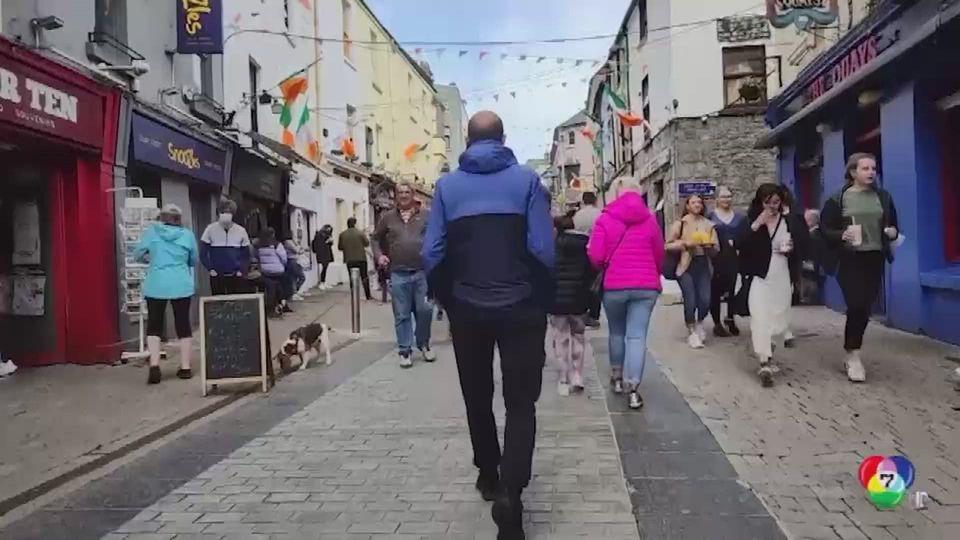 ไอร์แลนด์เตรียมคลายล็อกดาวน์ที่ยาวนานที่สุด