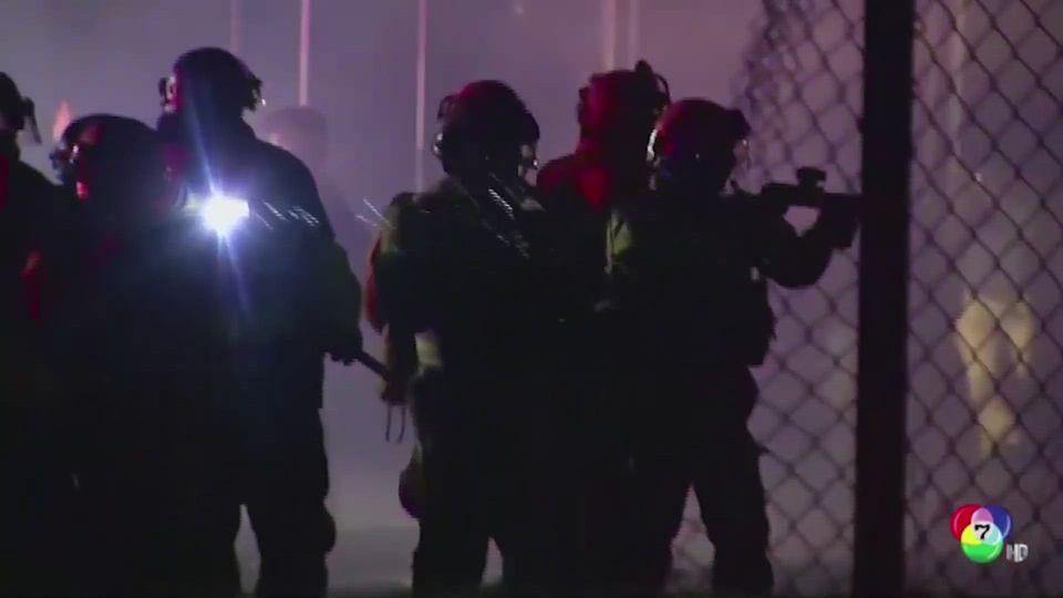เหตุประท้วงตำรวจผิวขาวยิงชายชาวผิวดำเสียชีวิตยังมีขึ้นต่อเนื่อง