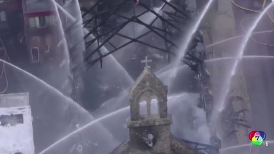 เพลิงไหม้โบสถ์ St. Leo's อายุกว่า 130 ปี ในสหรัฐฯ
