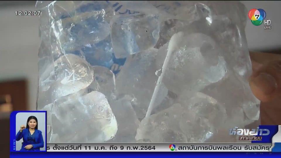 แชร์สนั่นโซเชียล : อวสานน้ำแข็ง ผงะ! เจอ คอตตอนบัด ใช้แล้ว