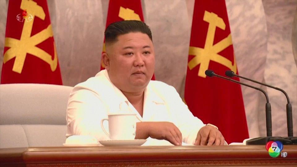 คิมจองอึน ชมเกาหลีเหนือ คุมโควิด-19 ได้ดี