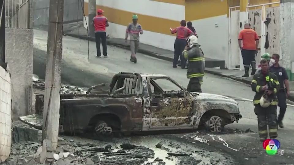 เพลิงไหม้โรงงานผลิตพลาสติก ที่บราซิล