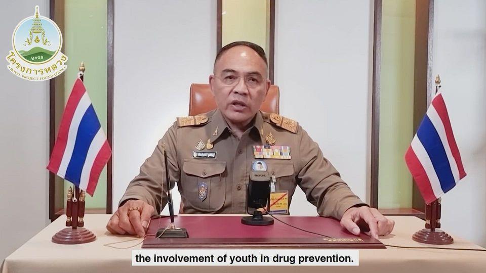 พลเอก กัมปนาท รุดดิษฐ์ องคมนตรี กล่าวถ้อยแถลงในการประชุมคณะกรรมาธิการยาเสพติดแห่งสหประชาชาติ ครั้งที่ 64 ผ่านระบบ VDO Conference