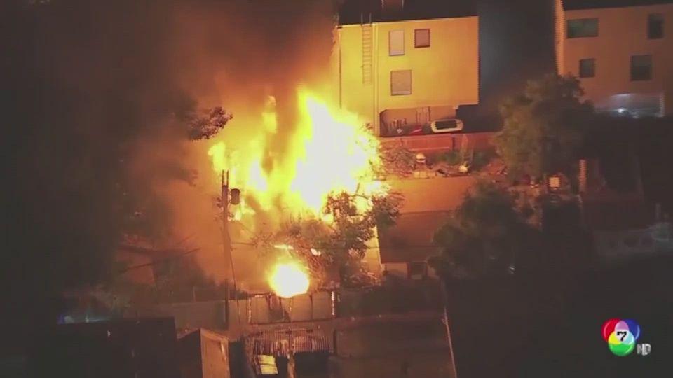 เพลิงไหม้รุนแรงที่บ้านพักย่านฮอลลีวูด ในสหรัฐอเมริกา
