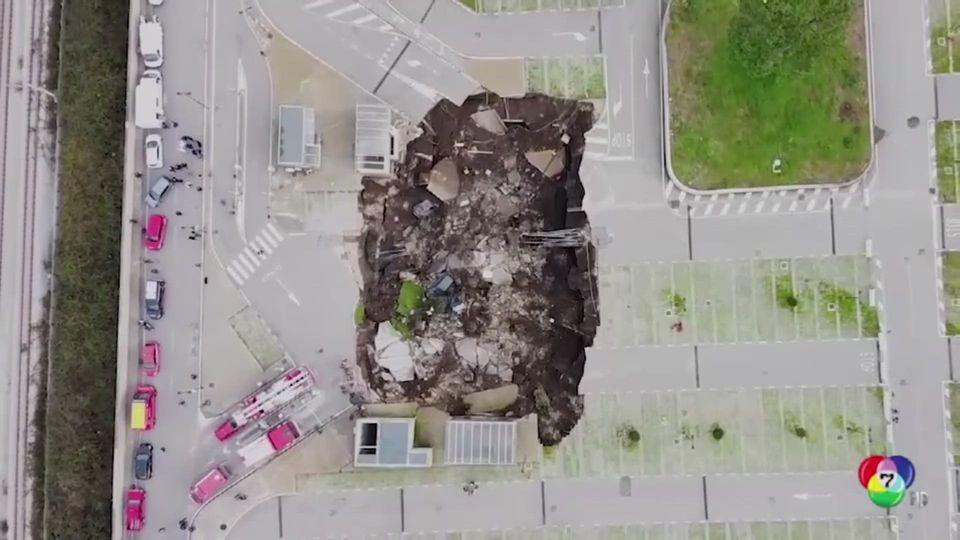 เกิดหลุมยุบขนาดใหญ่ บริเวณลานจอดรถในอิตาลี