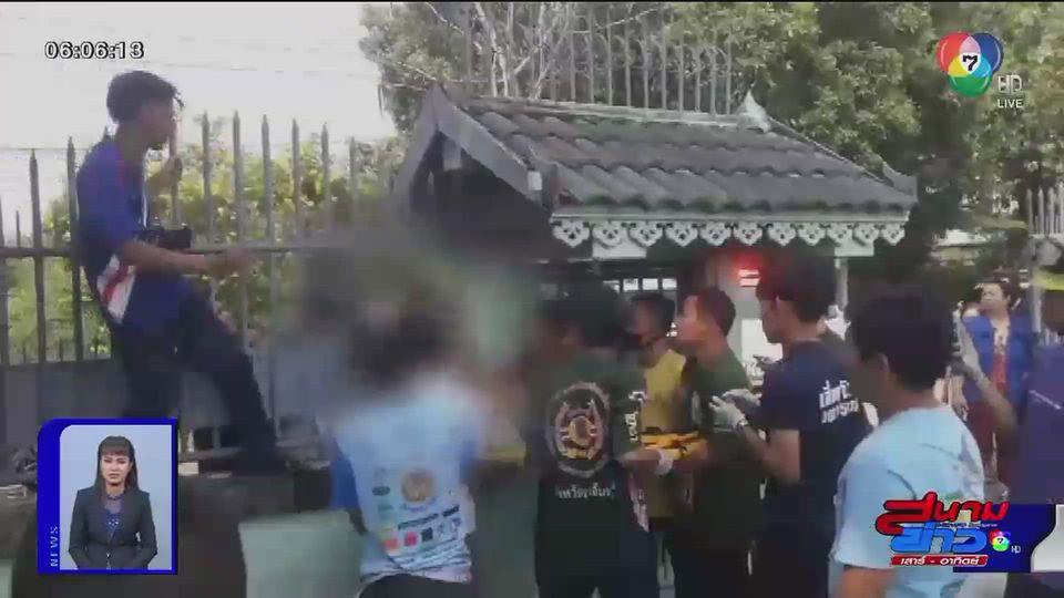 หญิงอายุ 71 ปี ปีนรั้วบ้าน พลาดถูกเหล็กเสียบขา