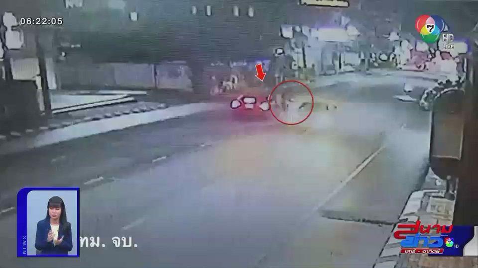 ภาพเป็นข่าว : รถยนต์พุ่งชนคนยืนรอข้ามถนนกระเด็น