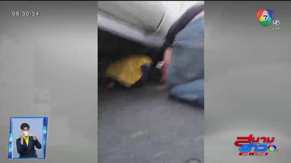 ภาพเป็นข่าว : กู้ภัยตัวน้อย มุดใต้ท้องรถช่วยลูกแมว