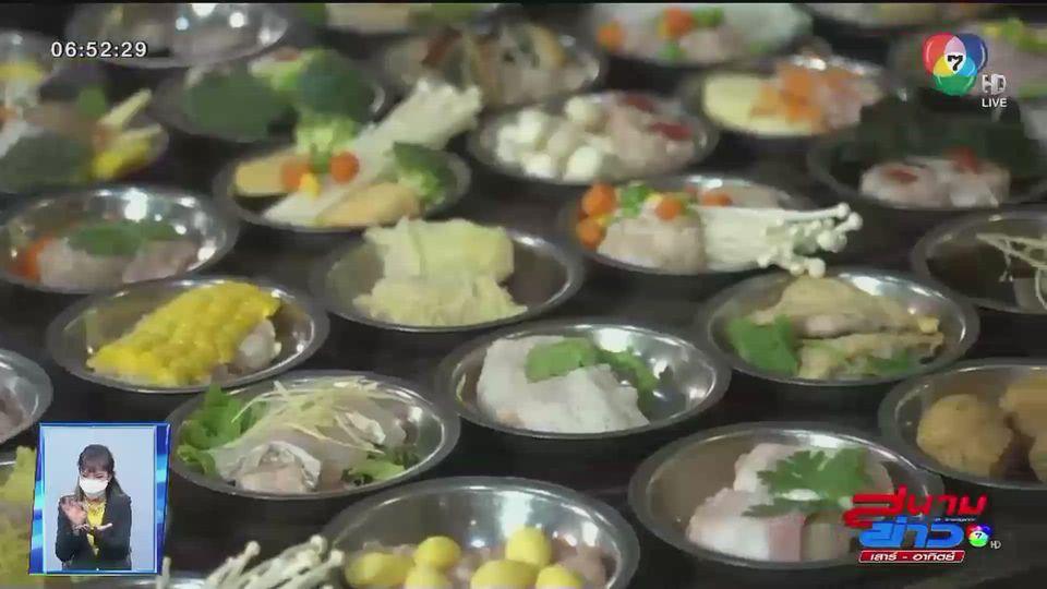 สนามข่าวชวนกิน : ร้านติ่มซำหอเจี๊ยะ at ชุมพร