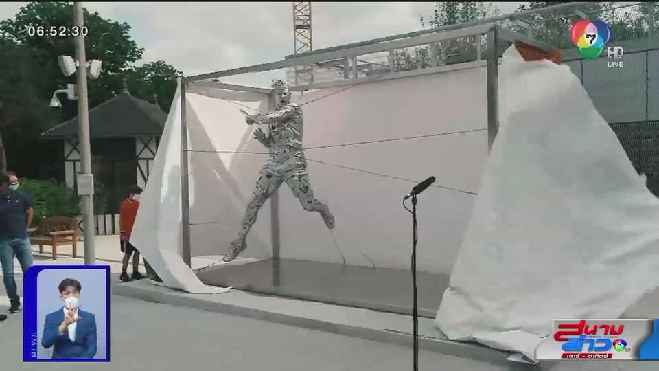นำรูปปั้น ราฟาเอล นาดาล ตั้งหน้าสนาม โรลองด์ การ์รอส