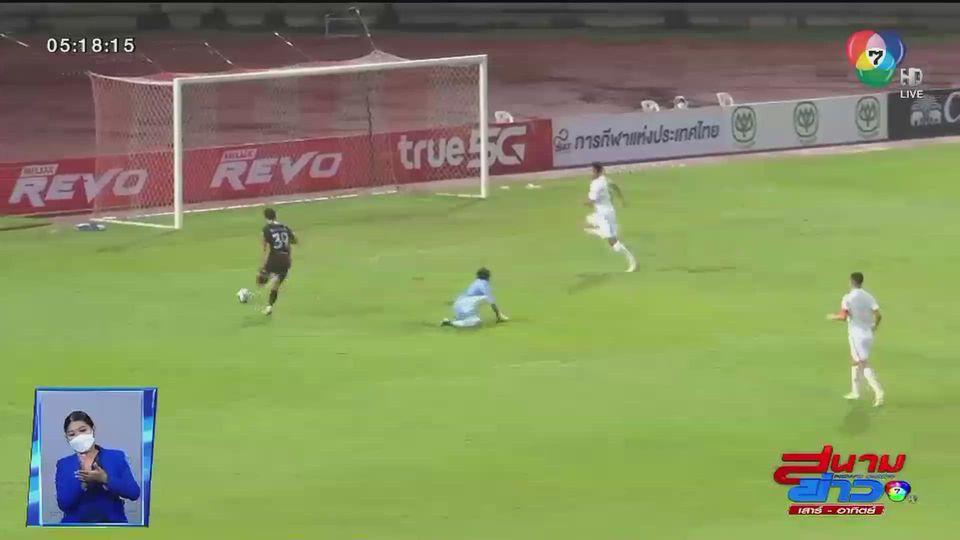ฟุตบอลไทย ลีก แบงค็อกฯ เปิดบ้านเก็บ 3 คะแนนจาก บุรีรัมย์ฯ ได้สำเร็จ