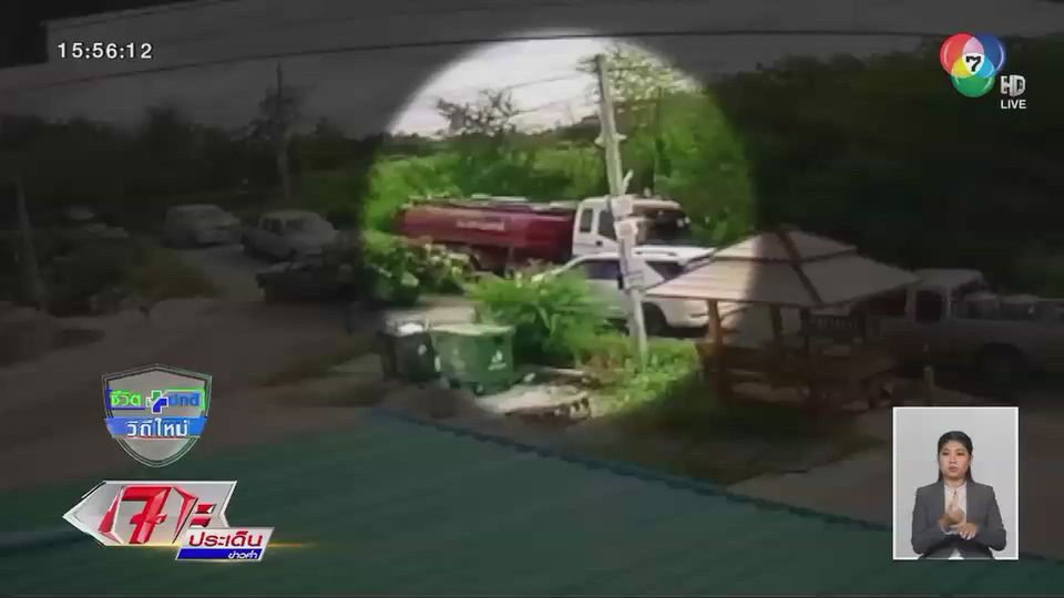 รถสิบล้อบรรทุกน้ำจอดหลบรถชนข้างทาง ถนนทรุดพลิกตกคลอง คนขับโดดหนีหวุดหวิด