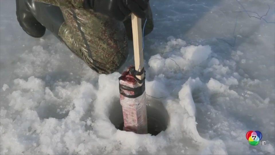 รัสเซียระเบิดน้ำแข็งในแม่น้ำ รองรับน้ำท่วม