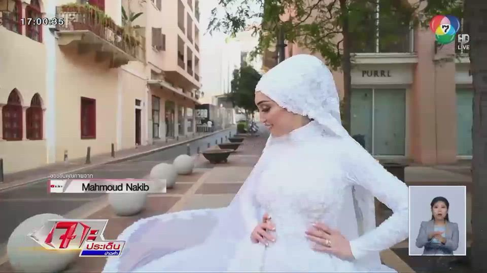ช่างภาพเลบานอนเผย นาทีถ่าย Pre Wedding ขณะเกิดระเบิดครั้งใหญ่