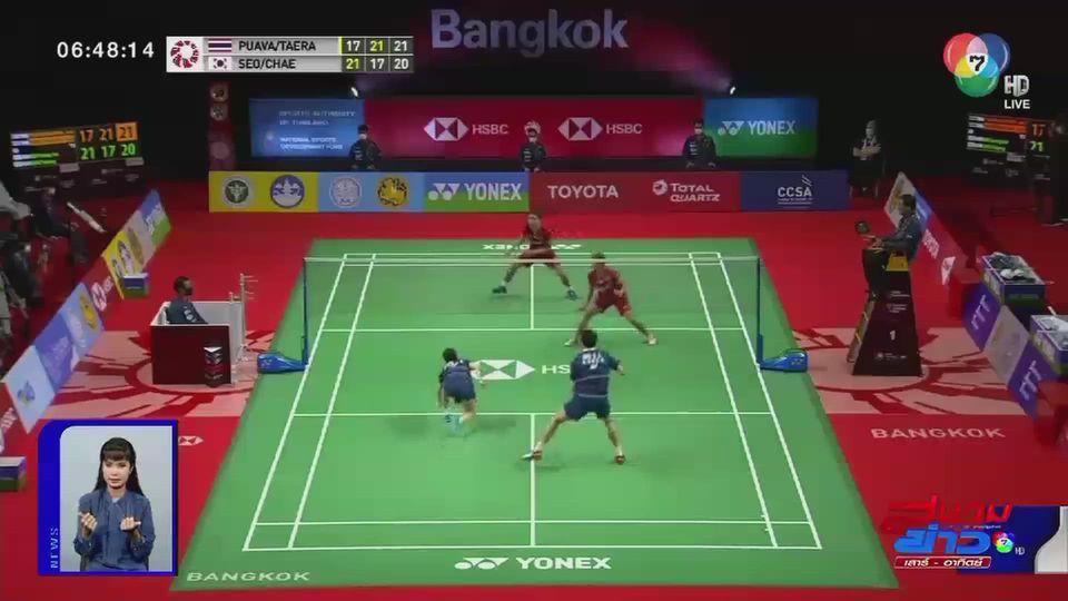 แบดมินตันไทยแลนด์ โอเพ่น คู่ผสม และ หญิงคู่ของไทย ทำผลงานยอดเยี่ยม ผ่านเข้ารอบชิงชนะเลิศได้สำเร็จ