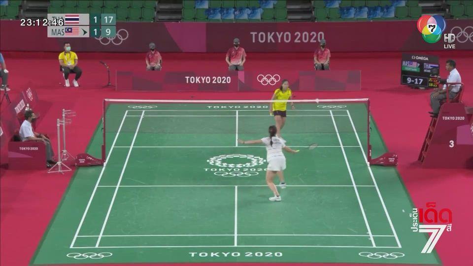 สรุปผลงานนักกีฬาทีมชาติไทย ในโอลิมปิก