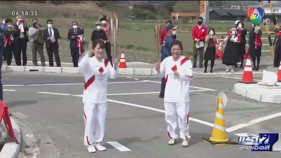วิ่งคบเพลิงโอลิมปิก โตเกียว เกมส์ ยังอยู่ที่ จ.มิเอะ