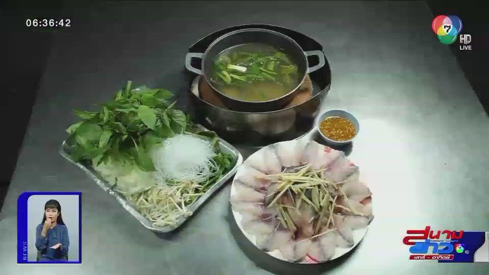 สนามข่าวชวนกิน : ร้านพร้อมพรรณเนื้อย่างเกาหลี จ.กาฬสินธุ์