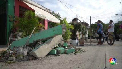 แผ่นดินไหว 7.4 เขย่าเม็กซิโก เสียชีวิตเพิ่ม 7 บาดเจ็บ 23 คน