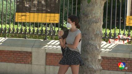 สภาพอากาศร้อนจัดในสเปน ระดับเตือนภัยเป็นสีเหลืองแล้ว