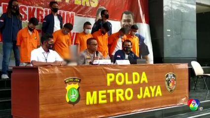ตำรวจอินโดนีเซียบุกทลายกลุ่ม LGBT หลังจัดงานปาร์ตี้