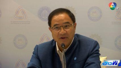 เอกชน เผยเศรษฐกิจไทยเริ่มฟื้นตัวดีขึ้น แนะอย่าตื่นตระหนก หลังพบผู้ติดเชื้อโควิด-19 เพิ่ม