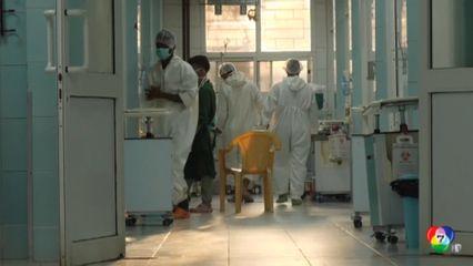 ระบบสาธารณสุขเยเมน วิกฤตหนัก ไม่มีงบประมาณรับมือกับโรคโควิด-19