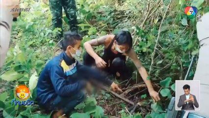 รวบแล้ว 2 หนุ่มกะเหรี่ยง ฆ่าปาดคอเพื่อนร่วมงานชาวมอญ รับทะเลาะกันในวงเหล้า