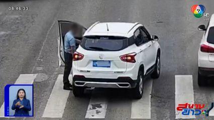 ภาพเป็นข่าว : อุทาหรณ์คนเมาแล้วขับ จอดปัสสาวะกลางถนน