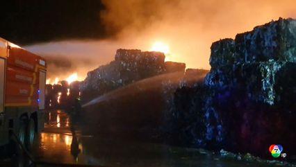 เพลิงไหม้กองกระดาษนับหมื่นตัน ภายในโรงงานกระดาษรีไซเคิลที่ปราจีนบุรี