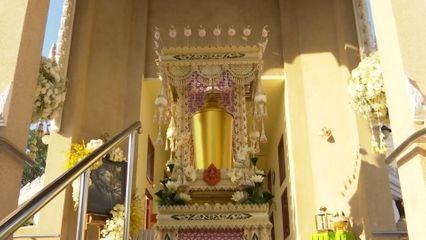 พระเจ้าวรวงศ์เธอ พระองค์เจ้าอทิตยาทรกิติคุณ พระราชทานเพลิงศพ รองศาสตราจารย์ สุวัฒน์ แสนขัติยรัตน์
