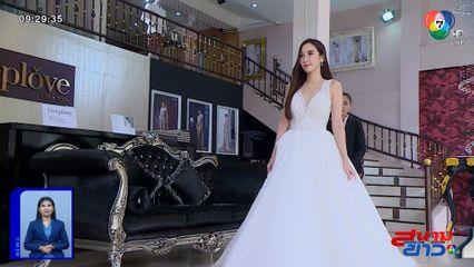 ออร่าจับ! อั้ม พัชราภา เข้าฉากลองชุดแต่งงาน ในละคร จากศัตรูสู่หัวใจ : สนามข่าวบันเทิง
